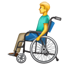 Mann Rollstuhl Emoji U+1F468 U+1F9BD