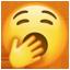 Gähnendes Emoji U+1F971